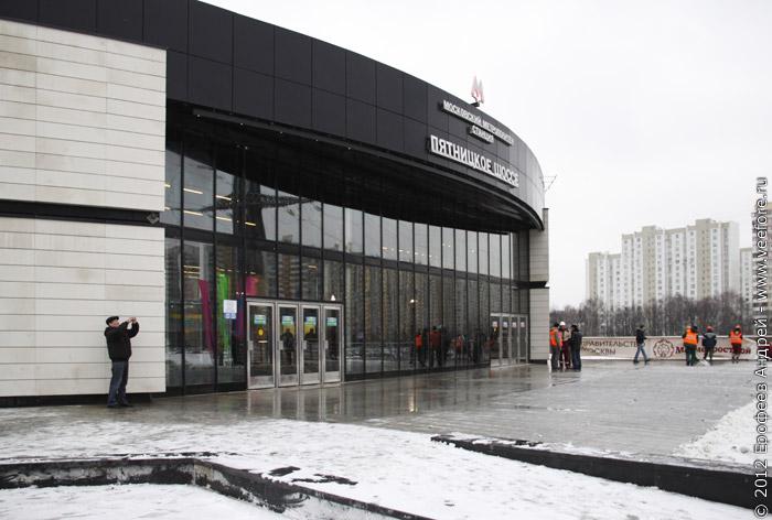 Наземный круглый вестибюль станции Пятницкое шоссе