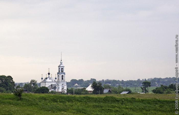 Вид на село Городище